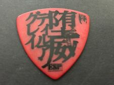 Guitar Pick DIR EN GREY KISOU KISO Red ESP from Japan