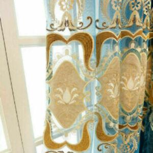 European Chenille Curtain Material Embroidery Acquard Blackout Tulle Cloth Decor