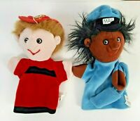 Vintage Mail Carrier & Firefighter Plushpups Hand Puppet 1999 Lot Of 2 B19