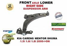 FOR KIA CARENS MENTOR SHUMA 1.5 1.6 1.8 2000-> FRONT RIGHT LOWER SUSPENSION ARM