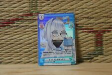 Hololive Rebirth For You Kanata HP/006T-003S TD+ holo card Japan Vtuber VG+!