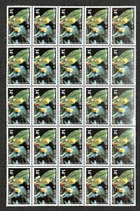 [OPG890] Wallis & Futuna Flowers lot of 4x very fine MNH sheets