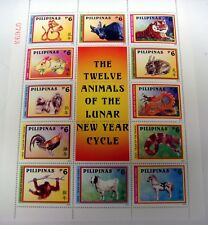 2004 PHILIPPINES LUNAR NEW YEAR STAMPS SHEET 12 ANIMALS LUNAR NEW YEAR DRAGON OX