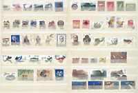 CHINA STAMPS LOT OVER 50 DIFFERENT CHINESE STAMPS, MOSTLY 1980s-90s
