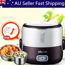 1.3L Electric Stainless Steel Rice Cooker Portable Mini Steamer Lunch Box 220v