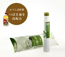 Kazurasei Gion Kyoto Tsubaki(Camellia Oil) Matcha(green tea) Lip Cream 3g
