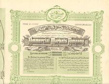 Commercial Markets Company   Egyptian bond certificate Egypt stock share