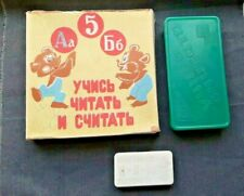 3 Toys board game Learn to read and count vintage USSR russian