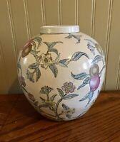 Vintage Chinese Vase WBI