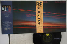 LP/GF LA FOUR Going Home EW10004 EAST WIND JAPAN Vinyl OBI