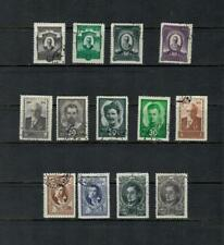 RUSSIA  COLLECTION  OF USED  CLASSIC   SET OF STAMPS  FAMOUS 1940 LOT (RUS 581)