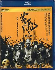 Rise Of The Legend (2014) Blu-Ray 3D + 2D [Region A] English Subs Eddie Peng