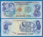 Philippines 2 Piso P 166a 1981 UNC Commemorative Low Shipping! Combine FREE!