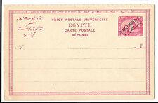 1890's Egypt UPU Postal Card Postcard with 3 Milliemes Overprint Mint Never Used