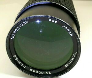 Tokina 75-300mm f4.5-5.6 Ai-s Lens for Nikon Parts Repair AS IS aperture stuck