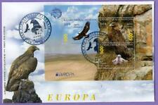 Kazakhstan 2019. FDC.  Europe. Europa - CEPT. National birds