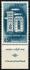 Israele 1961 SG # 215, 10th ANNIV di Israele BOND MNH con scheda #A 84616