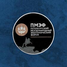 Russland - Petersburg International Economic Forum - 3 Rubel 2016 PP - Silber