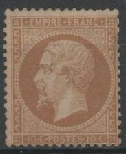 "FRANCE  STAMP TIMBRE 21 "" NAPOLEON III 10c  BISTRE 1862 "" NEUF x A VOIR  N911"