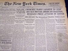1941 AUG 25 NEW YORK TIMES - CHURCHILL WARNS JAPANESE TO STOP - NT 1109