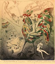 """Carnival""  Nude, Rooster,  Original Etching Ex libris Graphic by Juri Smirnov"