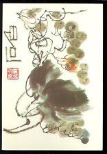 China, Flower & Fruit Painting by Qi Baishi (unused 4x6 POST CARD(JA990