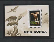 Korea - 1984, Birds sheet - MNH - SG MSN2453
