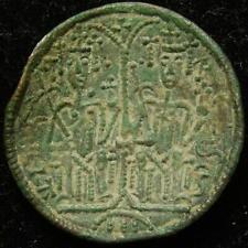 More details for hungary bela iii (1172-1196ad) ae scyphate rezpenz, byzantine style, huszar 72