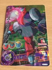 Carte Dragon Ball Z DBZ Dragon Ball Heroes Galaxy Mission Part 1 #HG1-54 S-Rare