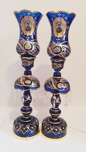 PAIR of Traditional Antique style lamps, persian ghajar 55cm height navy blue