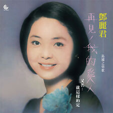 Teresa Teng - Goodbye My Love [New Vinyl] 180 Gram