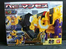 Bandai Machine Robo Mugenbine Robot MRM Heavy MAMMOTH Transformers