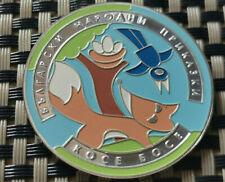 "BULGARIA 5 LEVA 2011 FOLK TALES ""KOSSE BOSSE"" SERIES COLORED SILVER COIN COA"