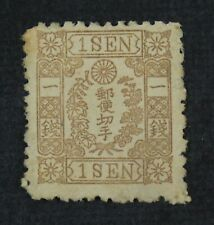 Ckstamps: Japan Stamps Collection Scott#53 Unused Ng