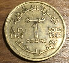 PIECE DE 1 FRANC EMPIRE CHÉRIFIEN 1945 BRONZE ALU (216)