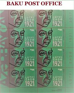 Azerbaijan stamps 2021 100th ANNIVERSARY OF THE LOTFI ZADEH FULL SHEET