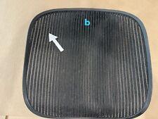 Herman Miller Aeron Chair Seat Mesh