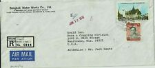 Thailand Stamps: 1978 Registered Cover to Manitowoc, Wisconsin Usa