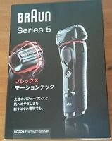 BRAUN Men's Shaver Series 5 5030s Free Shipping with Tracking# New from Japan