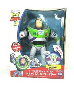Disney Buzz Lightyear Utility Belt Thinkway Toy Story Action Figure From Japan