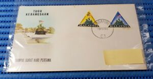 1966 Malaysia First Day Cover National Monument Commemorative Stamp Issue