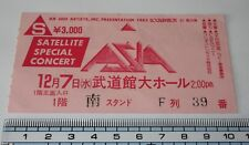 Asia JAPAN used concert ticket stub MORE LISTED Dec 7th 1983 STEVE HOWE J Wetton