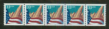 U.S. - 3280 - Plate Number Coil of 5 (Plate number 2222) - Never Hinged