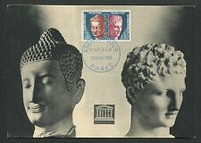 FRANCE MK 1965 UNESCO BUDDHA HERMES MAXIMUMKARTE CARTE MAXIMUM CARD MC CM d5812