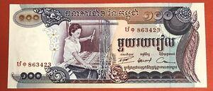 Cambodia 100 Riels 1972 Pick# 15a AUNC - UNC.(#2048)