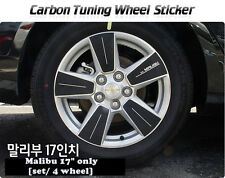 """Carbon Tuning Wheel Mask Sticker For Chevrolet  Malibu (2012 ~ 2015) 17""""only"""