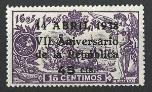ESPAÑA 1938 - EDIFIL Nº 755** Nuevo MNH** - VII ANIVERSARIO DE LA REPUBLICA.