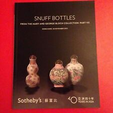 Sotheby's Snuff Bottles Auction Catalog (Hong Kong Nov-26-2013, Antique China)