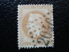 FRANCE - timbre yvert et tellier n° 28A obl (A14) stamp french (E)