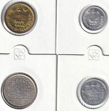 Nepal • 1969 • 1, 2, 10, 50 paisa • Set of 4 coins